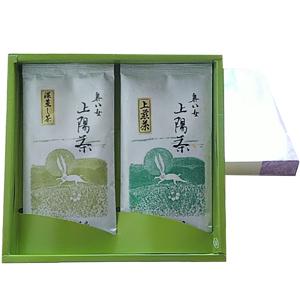 煎茶詰め合わせ2,000円セット